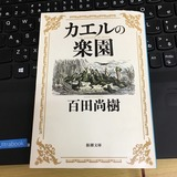 IMG_9638 (編集済み).jpg