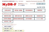 MyDB-F.jpg
